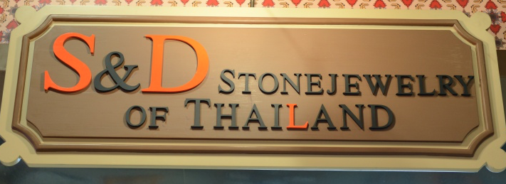 S&D STONE JEWELRY of THAILAND