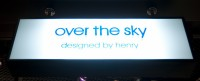 OVER THE SKY