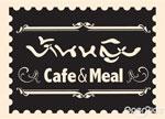 บ้านหญิง CAFE & MEAL