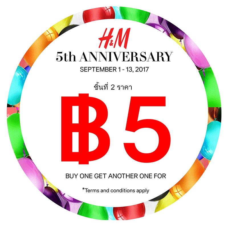 H&M ฉลองวันเกิดครบรอบ 5 ปีในประเทศไทย