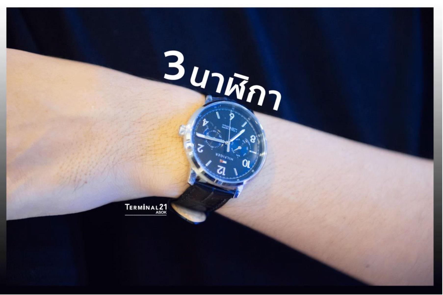 ดูดี มีคลาส ด้วย 3 นาฬิกาแบรนด์ดัง