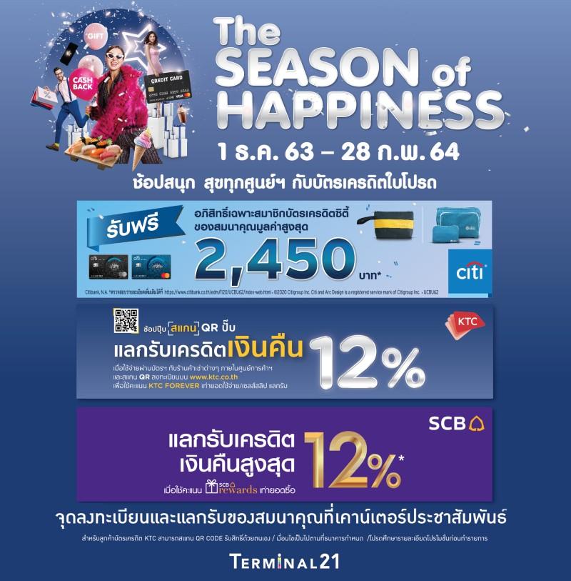 The Season of Happiness