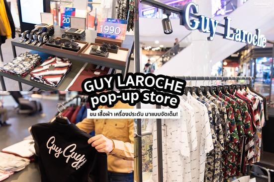 GUY LAROCHE <br/>Pop-up store