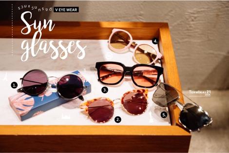 รวมแว่นทรงดี V eyewear
