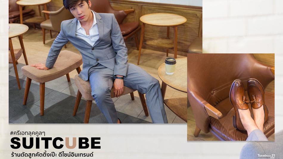 ครีเอทลุคใส่สูทคูลๆ ดูดีด้วยชุดสูทจากร้าน SUIT CUBE