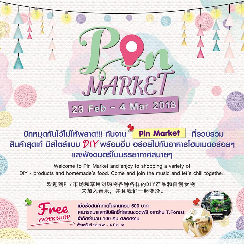 Pin Market 2018