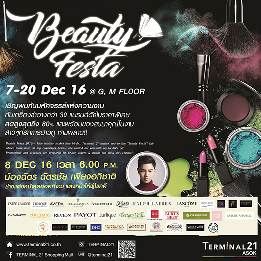 Beauty Festa 2016