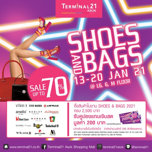 Shoes & Bags Parade 2021