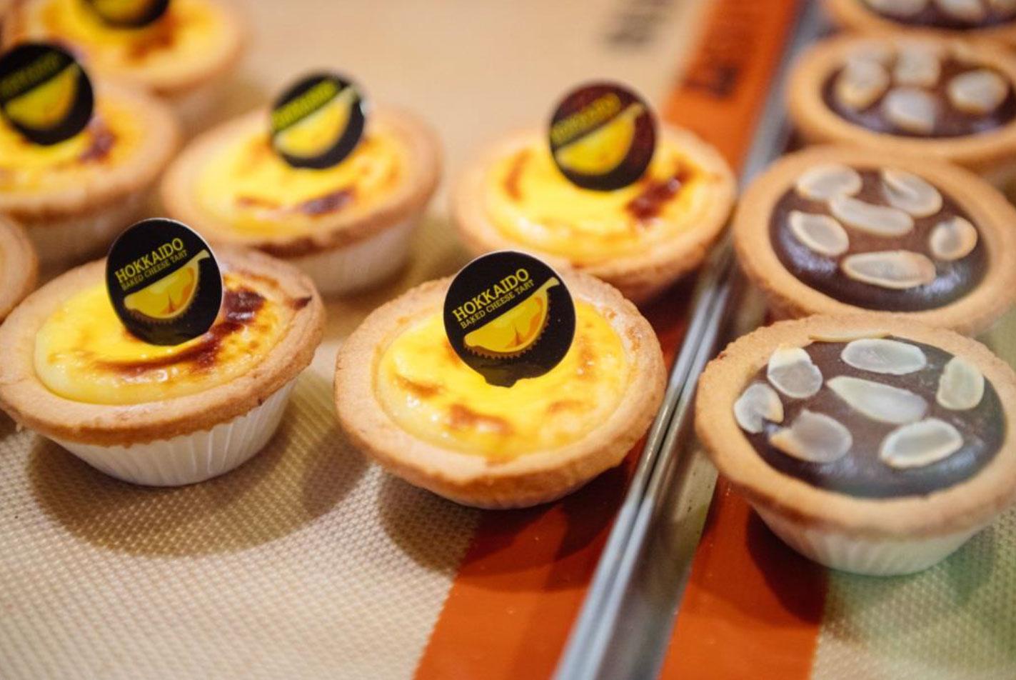 ขอเชิญมากรี๊ดกับ 3 ชีสทาร์ต จาก Hokkaido Baked Cheese Tart