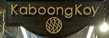 KABOONG KOY