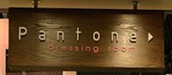 PANTONE DRESSING ROOM