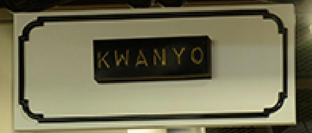 KWANYO