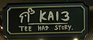 KAI3 TEE HAS STORY