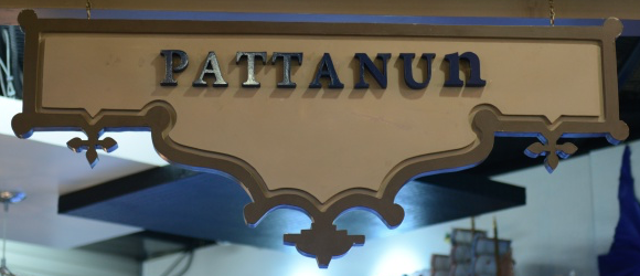 PATTANUN