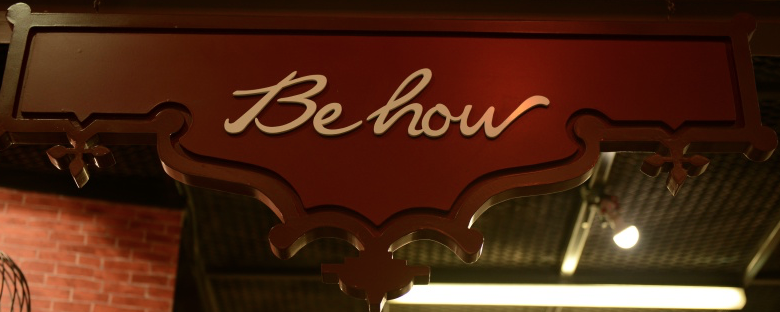 BE HOW