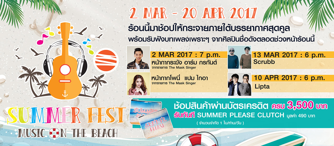 http://www.terminal21.co.th/asok/uploaded/content/picture2_070317092036541.jpg