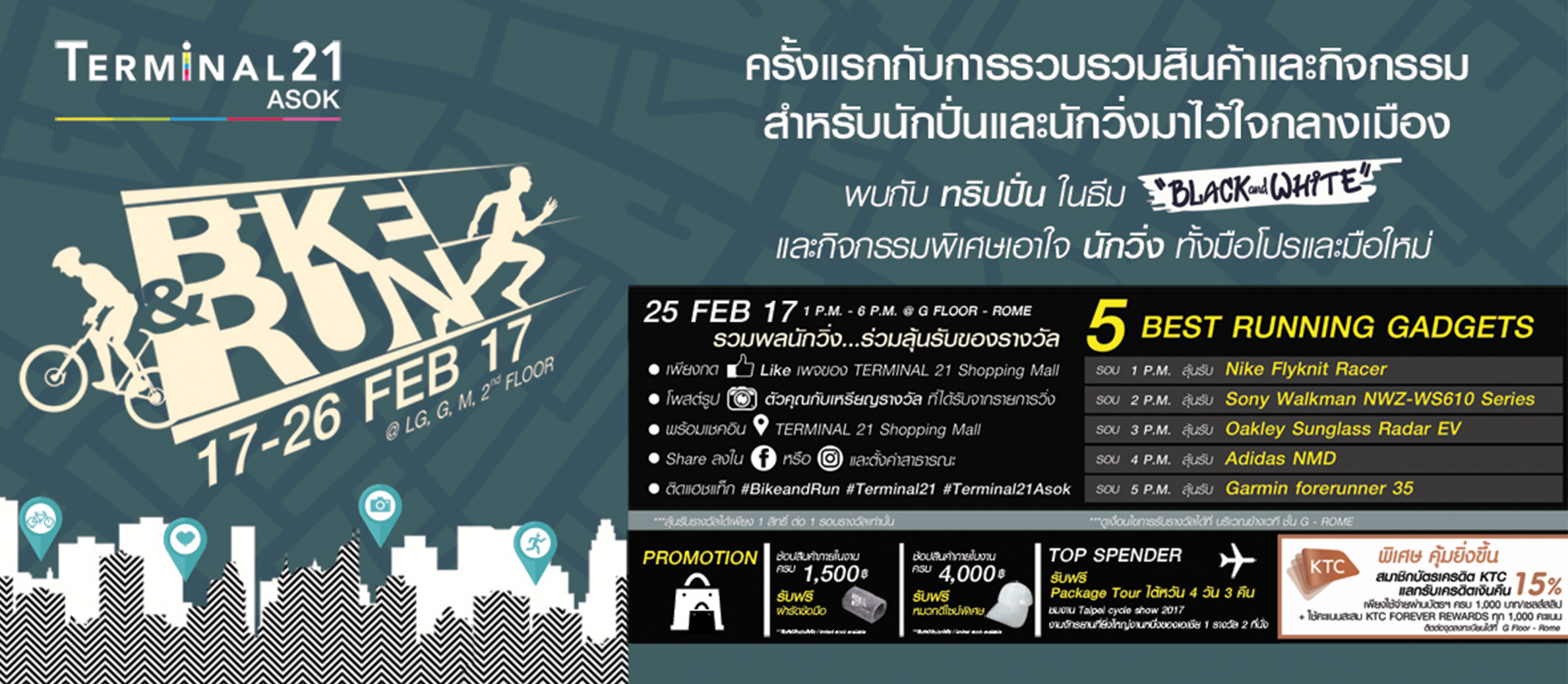 http://www.terminal21.co.th/asok/uploaded/content/picture2_150217102543288.jpg