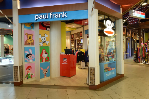 Shop for Paul Frank. Buy products such as Paul Frank Water Dispenser, Girls Paul Frank Zip Hoodie Dress Swimsuit Cover-up Red at Walmart and save.