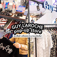 GUY LAROCHE <br/>Pop-up store