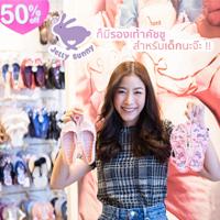 #แนะนำรองเท้าคัชชู ใส่ออกงานน่ารักๆ สำหรับ #เด็กผู้หญิง