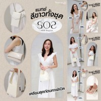 Total White Outfits With SOS