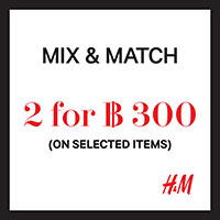 H&M Mix & Match