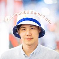 แนะนำ หมวกผู้ชายสายฮิป 3 แบบ 3 ทรง ดีจนอยากมีให้ครบทั้ง 3 ใบ !