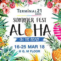 Summer Fest : Aloha on the beach