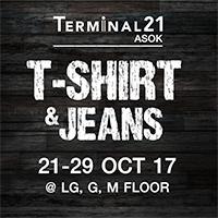 T-shirt & Jeans 2017