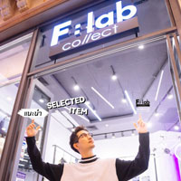 SELECTED ITEM by T21 Asok ที่ F : lab Collect