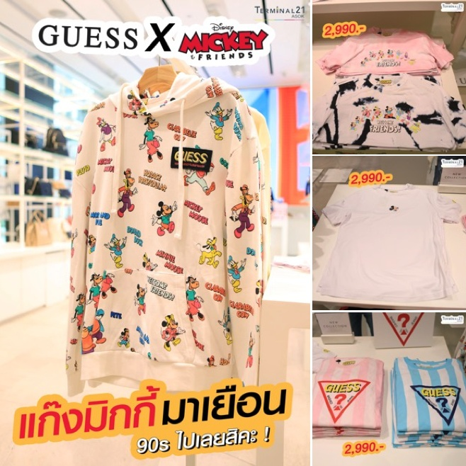 Guess x Mickey