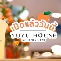 Yuzu House เปิดพร้อมเสิร์ฟความอร่อยสดชื่นแล้ว !