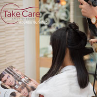 Take Care salon of beauty สวยครบ จบที่เดียว ตั้งแต่ผมจรดปลายเท้า !
