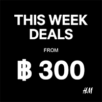 H&M This Week Deals