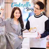 Cinderella Story !!