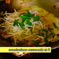 ร้านผัดไทย หอยทอด เซนต์หลุยส์