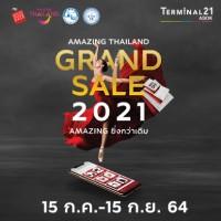 Amazing Thailand Grand Sale 2021