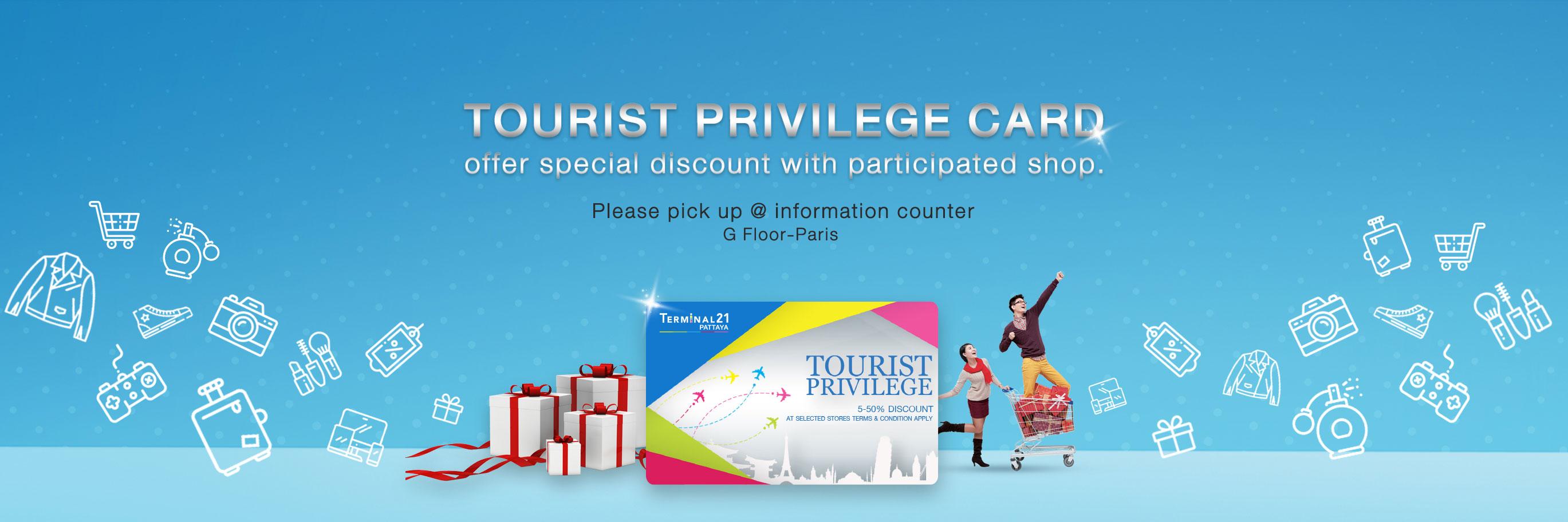 tourist_privilege